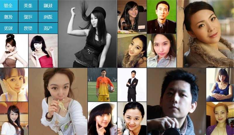Сайты знакомств с кореянками