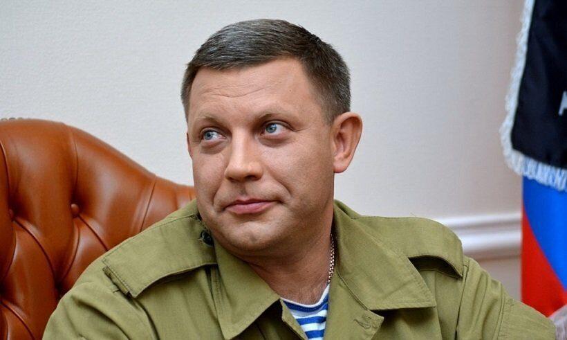 Стали известны подробности закладки бомбы, убившей Захарченко