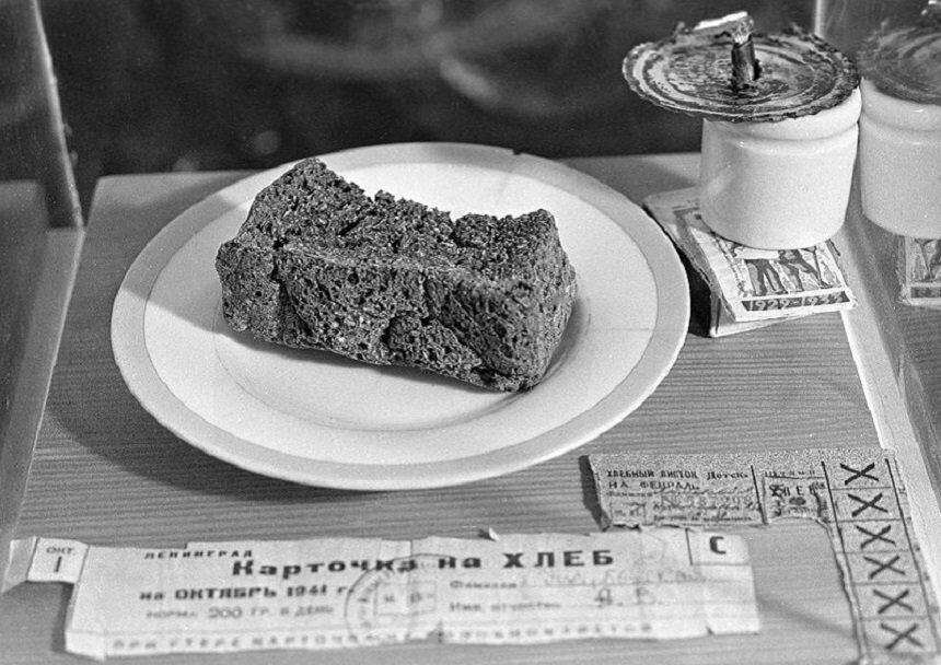 карточка на хлеб в блокадном Ленинграде