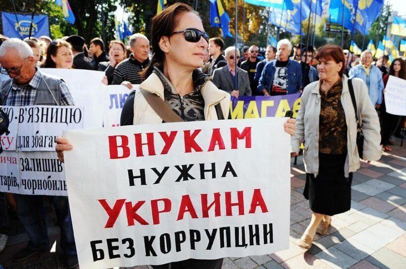 Der Spiegel рассказало о налоговом мошенничестве на Украине