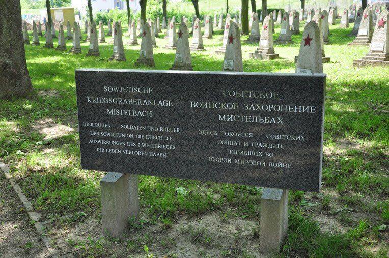 В Австрии советские воинские захоронения