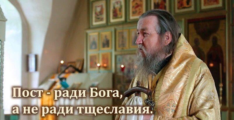 Настоятель Богоявленского собора города Ишима Тюменской области епископ Евтихий