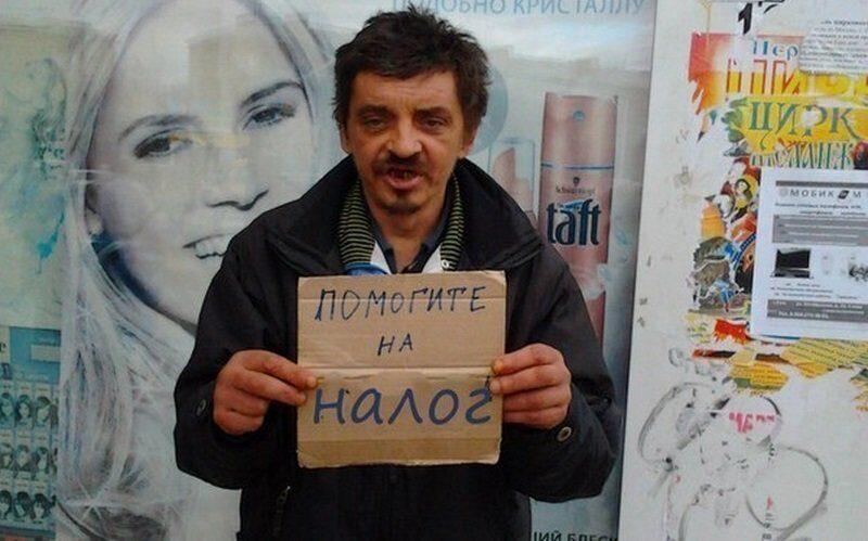 Неработающих россиян предложили штрафовать занеуплату взносов