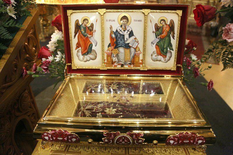 мощи Спиридона Тримифунтского в Краснодаре