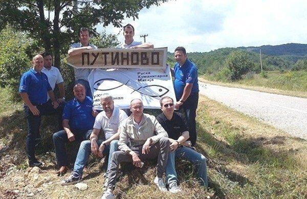 Русская гуманитарная миссия помогла построить дорогу в деревню Путиново