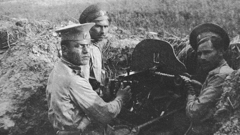 Кровавые итоги Первой мировой войны