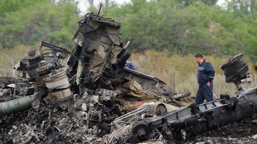 катастрофа рейса МН17