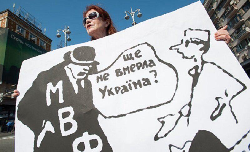 Украина — не самая бедная страна Европы