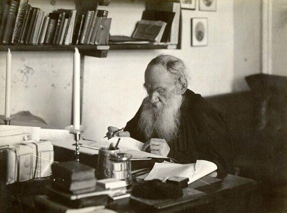 культурный форум, посвященный наследию Льва Толстого