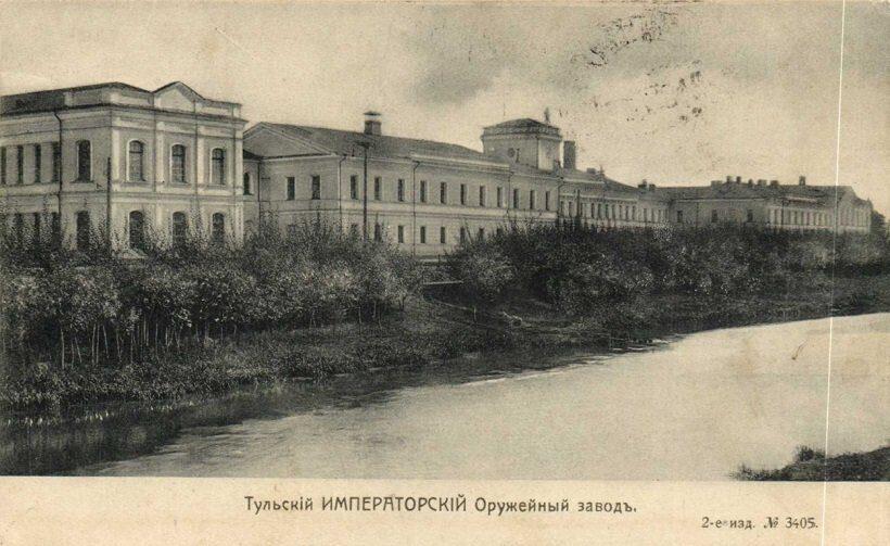 Тульский завод