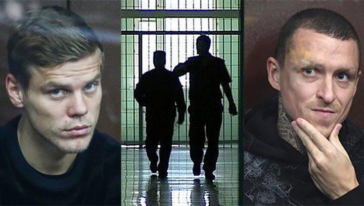 Двухместные камеры спасли Кокорина и Мамаева от расправы